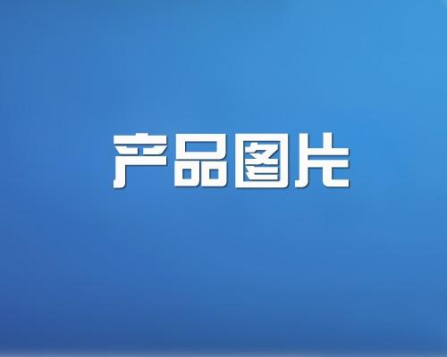 武汉社保代办